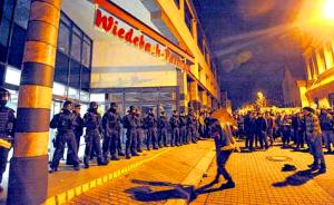 21. Februar 2014: Friedliche Demonstration am Polizeiposten Connewitz